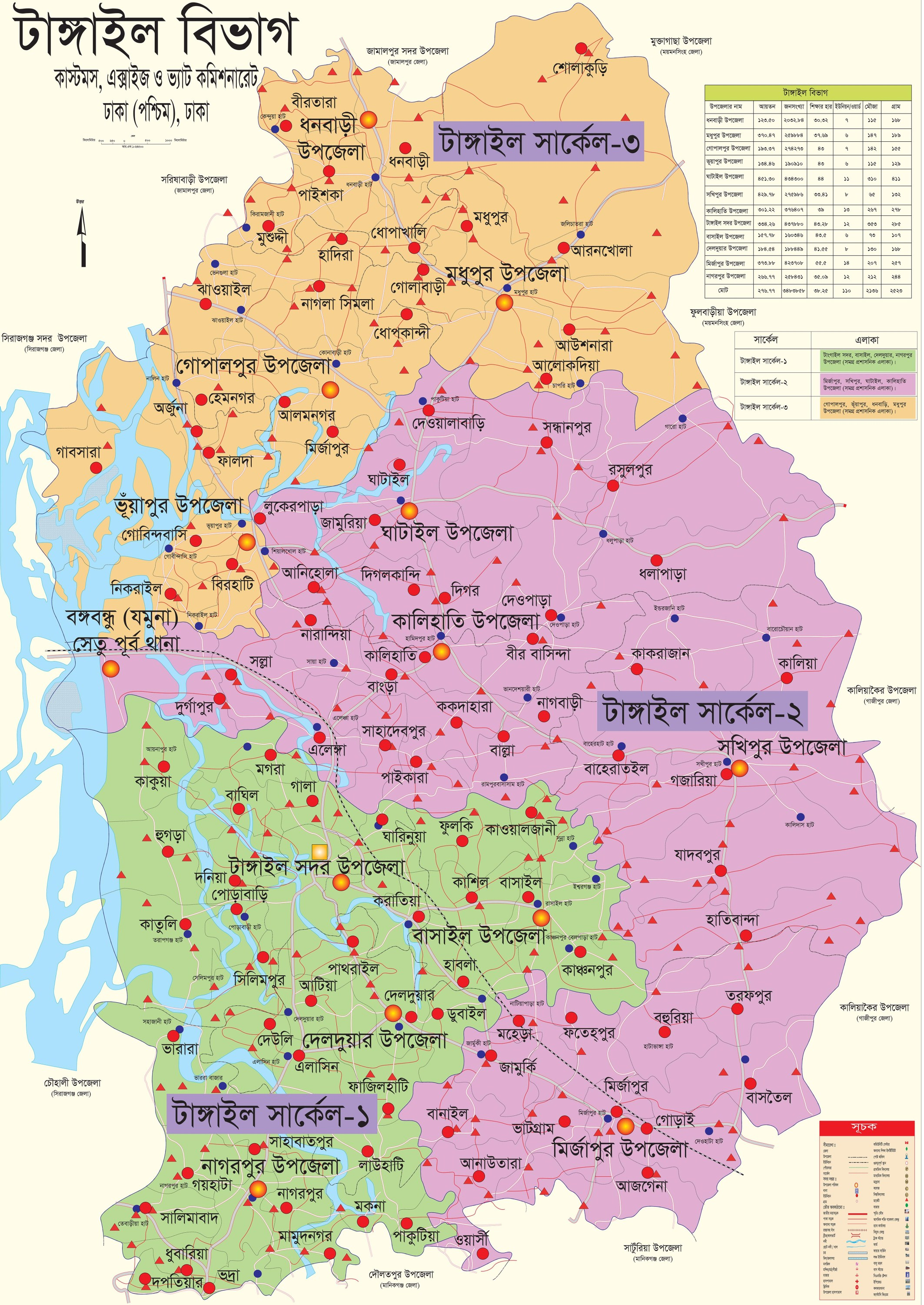 Dhaka West Commissionerate - Tangail map